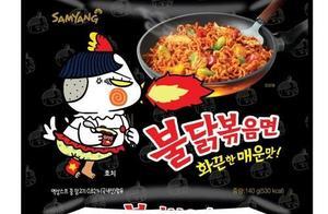 萨德阴云逐渐消散 韩国食品对华出口复苏