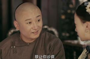 几次三番保护魏璎珞,扮女装救太后,名校毕业的他曾穷到没一分钱