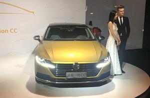 一汽-大众全新CC正式上市 25.28万元就可买到无框车门