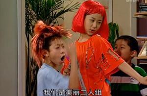 秦俊杰姐姐曝光,不仅长得美且来头不小,网友:再好的资源都没用