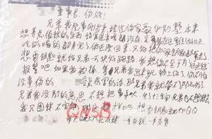 """杭州""""盗圣""""入室行窃嫌钱少,留下字条威胁:1万元来换你家钥匙"""