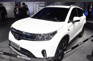 挂着传祺车标的广汽丰田iX4,续航270km16.38万起售