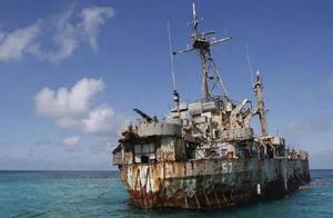搁浅军舰啥时候拖走?菲律宾的最新消息来了,给我们吃了颗定心丸