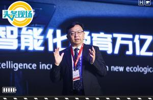 从手机进化获得开放灵感,王传福:2035年汽车业进入智能化时代