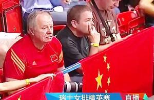 令人动容的女排球迷!身为波兰人的他,却为中国战胜自己祖国喝彩