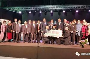 新西兰潮属总会捐赠23万纽币支持当地慈善机构St John