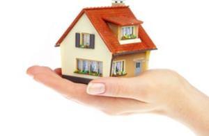 买房用全款和贷款的优缺点都是啥?哪个好?