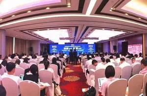 全球金融中心指数在穗发布,广州首次跻身20强