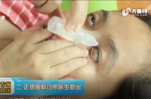 异物进入眼中应通过泪液冲刷或去医院 千万不可用手去揉