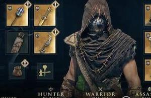 《刺客信条:奥德赛》全传奇装备展示 主角化身圣斗士!