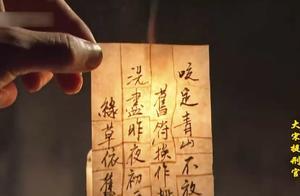 宋慈夫人到狱中探望宋慈 却没想到无意间帮宋词发现证物中的秘密