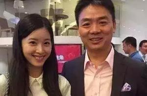"""刘强东终于现身,京东奶茶的""""财报""""公开了!"""