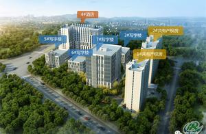 北京首个人才共有产权房开始申购!标准挺高