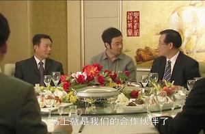 北京爱情故事:沈冰和林夏在家,伍总和吴狄赶到饭局,见欧阳行长