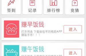 大学生不适合使用手机平台赚钱_绵阳网赚论坛