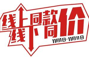 北京石景山万达广场有卖童装的吗具体介绍一下有哪些牌子