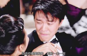 92家有喜事粤语:张国荣与毛舜筠是同病相怜,情不自禁就抱在一起