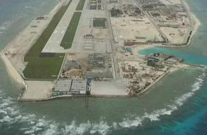 我国南沙群岛现有三大机场,在230多个岛礁中,还会建几个机场