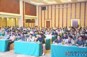 广裕集团联手广东电子变压器电感器行业协会开展磁件生产管理培训