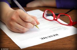求职信自我评价怎么写