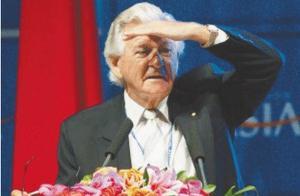 任职最久的澳大利亚前总理鲍勃·霍克去世