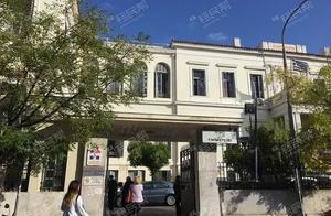 生活在希腊,被这么多福利包围,能不幸福吗?
