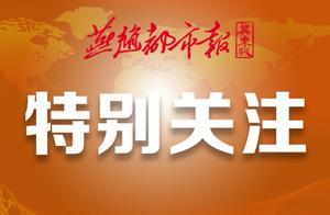 唐山凤宁花园、景泰翰林等物业问题多遭投诉