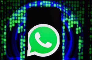 """国外""""微信"""" WhatsApp 被曝通话功能存在间谍软件漏洞"""