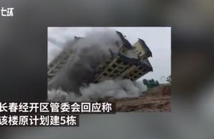 """网曝新建高楼""""磕头式""""倒塌,疑似豆腐渣工程"""