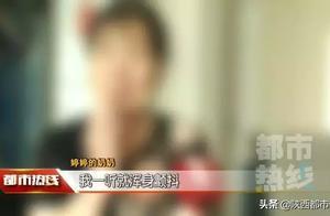 陕西初一女生遭老师辱骂录音取证 女生奶奶:听到录音内容浑身颤抖