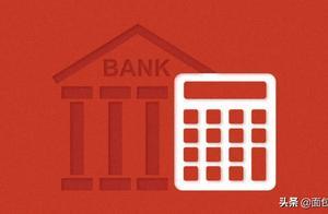 IFRS9冲击波:银行收入结构改变,预期信用损失或将增加