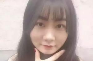 江西22岁大四女生突然失联!父母学校警方都在找她,失联前无异样