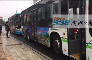 打破潜规则!长沙公交司机入职被收的5千元保证金,有个公司退款了
