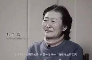 恶霸女行长背后的富滇银行:公款成私人金库,员工偷公章骗贷10亿