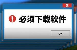 盗版起家,发高利贷致富,这家公司竟成了中国互联网百强企业
