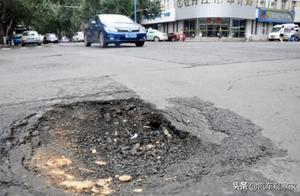 车子快速过路坑,对车子会有什么影响?