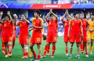 玫瑰凋零?中国女足0-2意大利无缘世界杯8强 创造历史新低