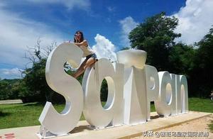 生活在塞班岛,塞班岛旅游美好如期而至