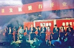 从平安银行看中国银行业的发展变迁史