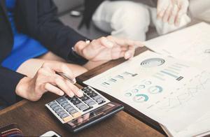 财务管理:长期筹资方式有几种优缺点分别是什么