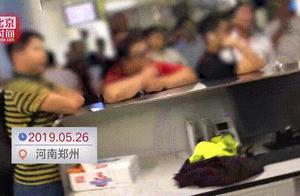 """""""跪下是诚意"""",男子命令机场人员下跪道歉!网友怒了"""