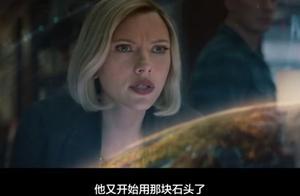 《复联4》发正片片段,前20分钟剧情已确定?