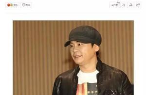 重磅速报!YG社长梁铉锡今日宣布下台!网友:先溜为敬?