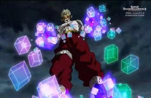 龙珠英雄第13集:哈兹的绝招是七彩方块,贝吉塔被扎马斯偷袭