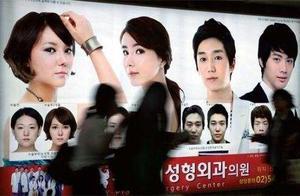 中国女游客韩国整形致失明索赔868万元人民币,等6年被判获赔34万