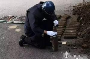 有人在哈尔滨劳动公园挖出56 枚炮弹