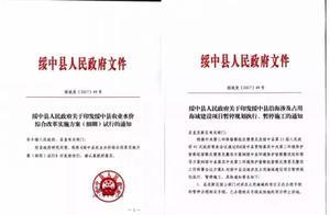 中央纪委发文:文件造假怎样才不会被发现?
