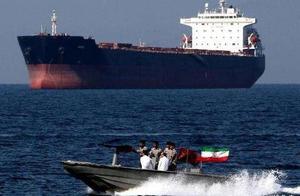 事态发展180度大转弯!英国认怂,伊朗油轮即将重获自由?