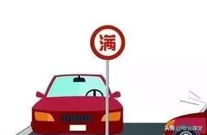 你想知道的停车问题都在这儿了?官方答案来啦~