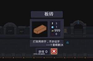 元气骑士:玩家自制的五大神器!888英雄武器小马亲自代言!
